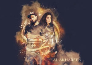 Concerts Quimper - Al Akhareen
